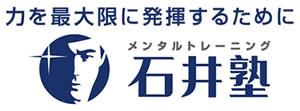 banner_jukulogo300b